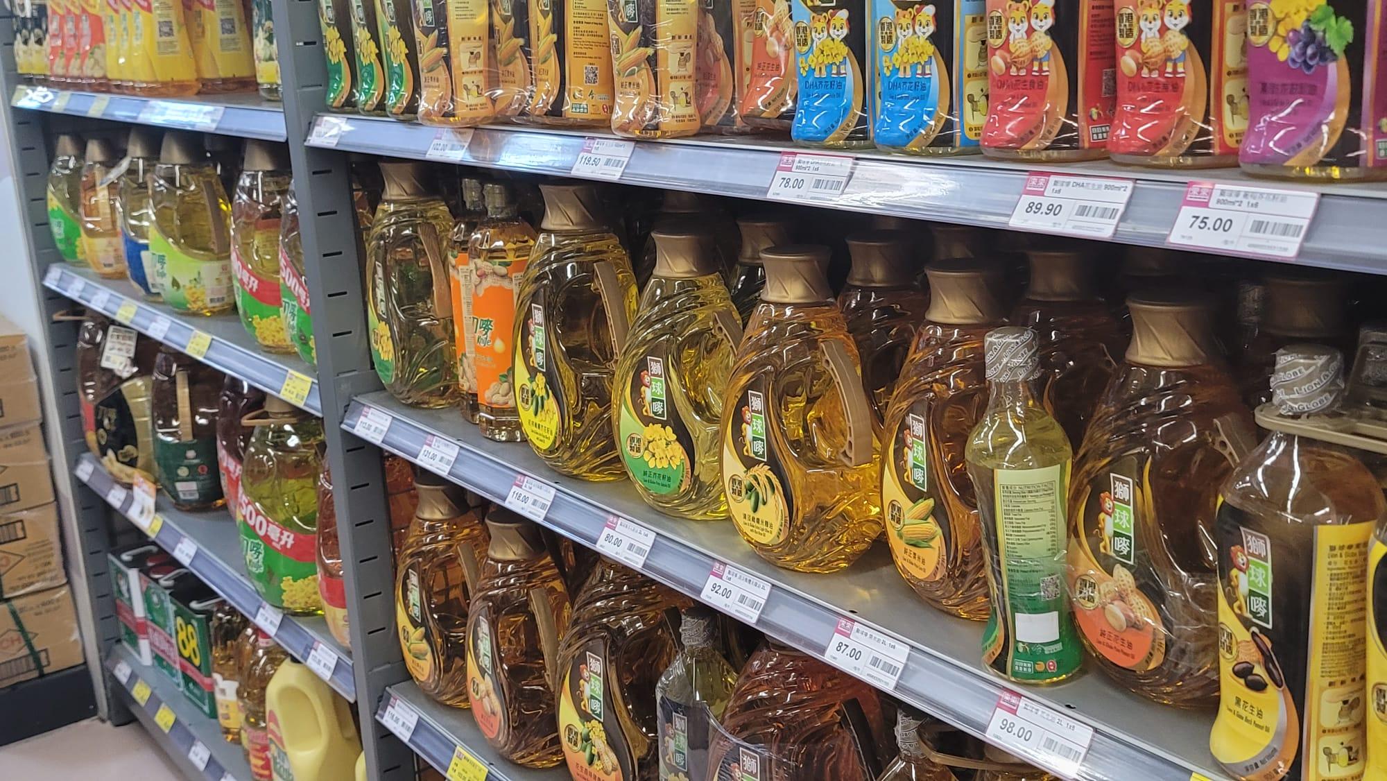 """""""Kompasu""""   Governo pede que não haja corrida aos supermercados"""